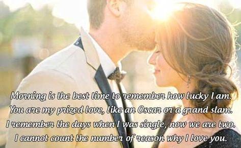 Best Inspirational Romantic Quotes