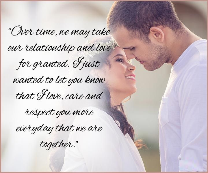 Message For My Healthcare And Love: Love Quotes And Wishes For Husband